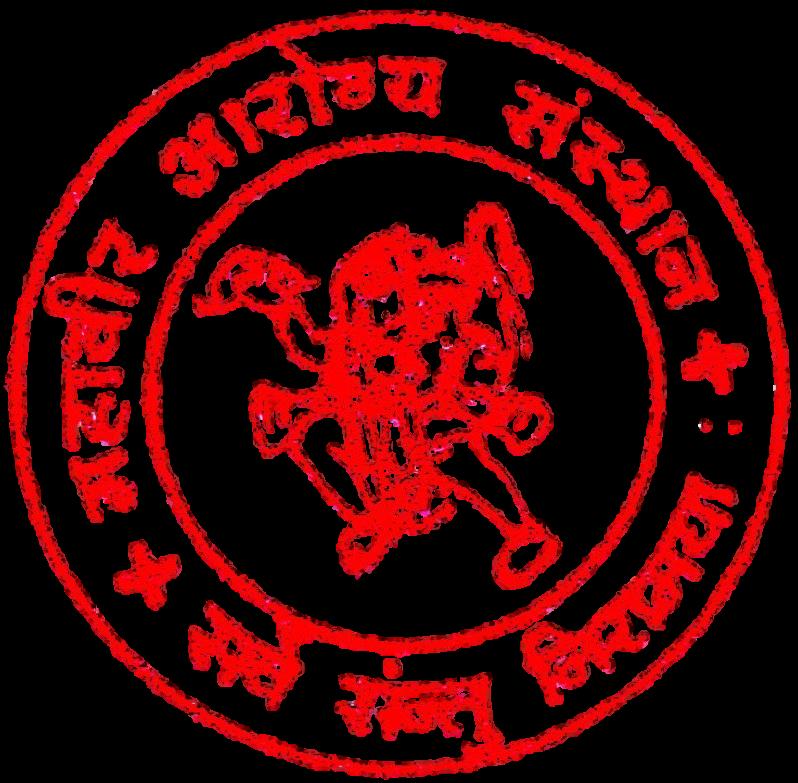 Mahavir Arogya Sansthan